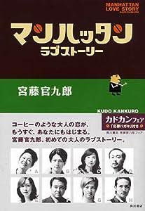 Movie downloading free websites Kimi no hitomi ni koi shiteru [1280p]