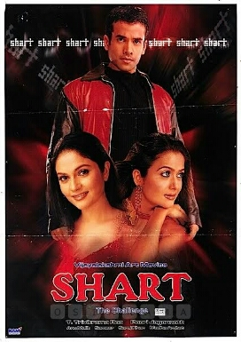 Shart: The Challenge movie, song and  lyrics