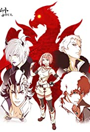 Rage of Bahamut: Virgin Soul Poster