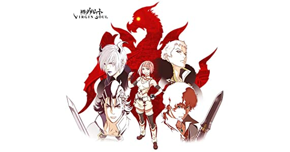 Watch comedy movies 2016 Rage of Bahamut: Virgin Soul (2017