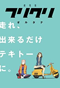 Primary photo for FLCL Alternative