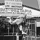 Thanasis Vengos in Trellos, palavos kai Vengos (1967)