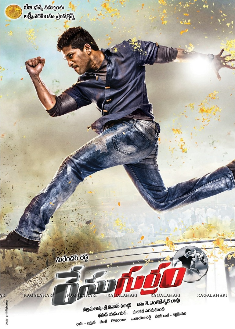 Race Gurram (2014) Telugu Itunes 1080p x264 DD5.1 5.9GB # Request