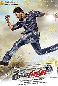 Allu Arjun in Race Gurram (2014)