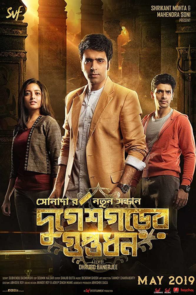 Durgeshgorer Guptodhon 2019 Bengali Movie 425MB WEB-DL Download