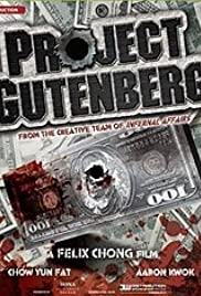 Project Gutenberg Poster