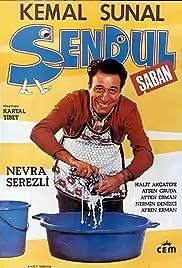 Sen Dul Saban
