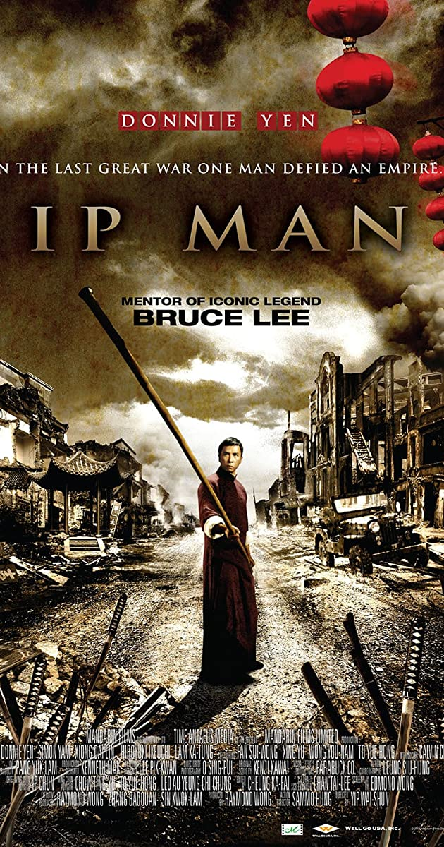 Subtitle of Ip Man
