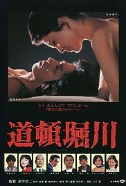 Dôtonborigawa Poster