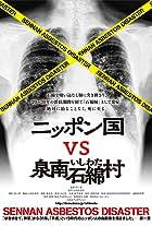 Nippon Asbest Village