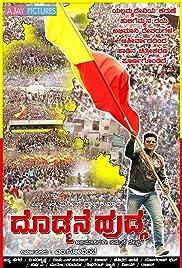 Doddmane Hudga Poster