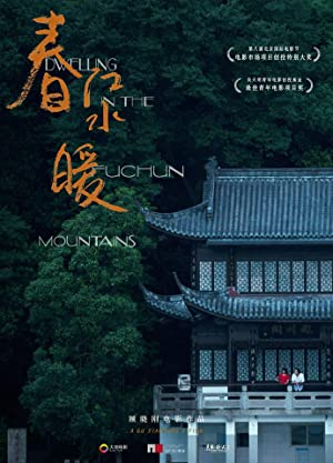 Where to stream Dwelling in the Fuchun Mountains