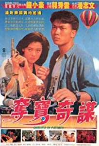 Watch online english movies sites Duo bao qiao jia ren Hong Kong [WEBRip]