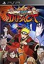 Naruto Shippûden: Ultimate Ninja Impact