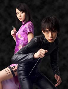 Dvd quality free movie downloads Black Angels Japan [1280x720p]