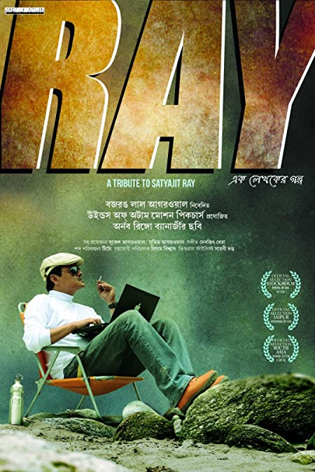 Ray (2020) Bengali 720p WEB-DL x265 AAC 750MB