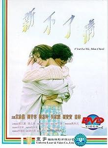 Movies hd downloads San bat liu ching Hong Kong [mkv]