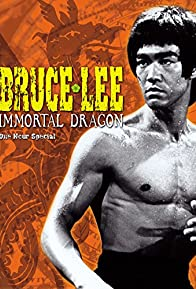 Primary photo for The Unbeatable Bruce Lee