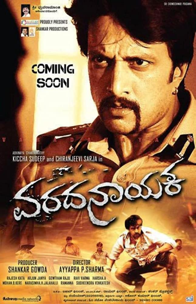 EK Tha Nayak (Varadhanayaka) 2019 Hindi Dubbed 350MB HDRip 480p Download