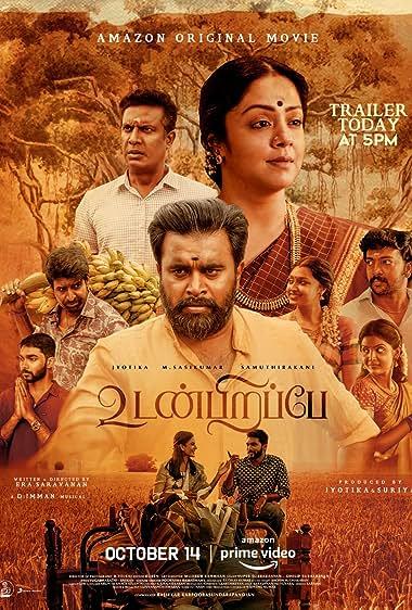 Udanpirappe (2021) HDRip Tamil Movie Watch Online Free