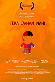 Tera Jahan Nahi (2017)