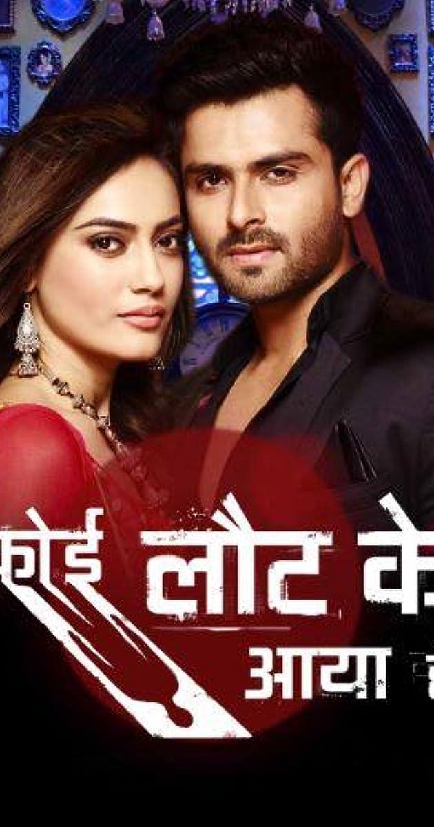 koi dil mein hai serial full episode