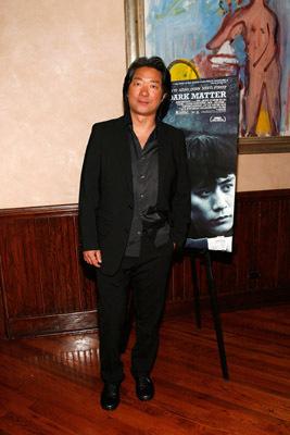 Shi-Zheng Chen at an event for Dark Matter (2007)
