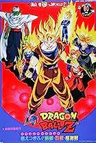 Dragon Ball Z: Broly - The Legendary Super Saiyan