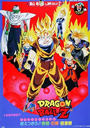 Watch Dragon Ball Z: Broly - The Legendary Super Saiyan Full HD Free Online