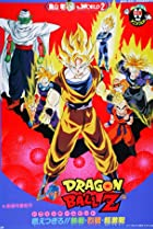 Dragon Ball Z: Broly - The Legendary Super Saiyan (1993) Poster