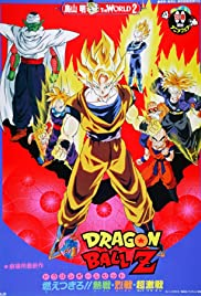 Dragon Ball Z: Broly - The Legendary Super Saiyan Poster