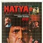 Govinda in Hatya (1988)