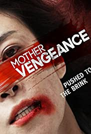 A Mother's Vengeance Poster