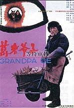 Grandpa Ge