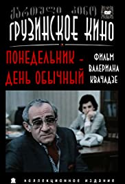 Orshabati - chveulebrivi dge Poster