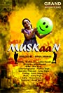 Muskaan, a reason to smile