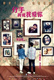Watch Movie Anniversary (2015)