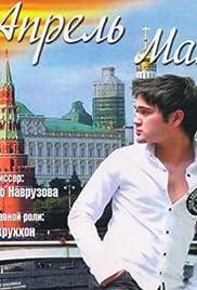 Aprel May Poster