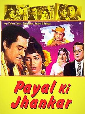 Payal Ki Jhankar movie, song and  lyrics