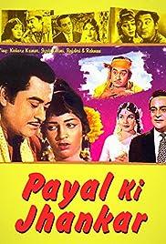 Payal Ki Jhankar Poster