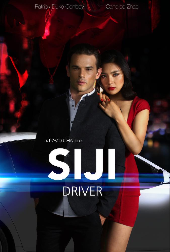 Siji: Driver (2018) - IMDb