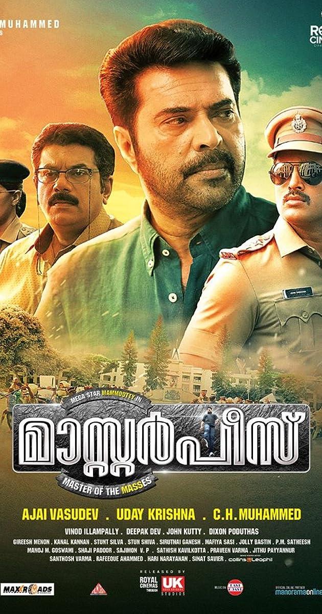 street lights malayalam movie torrent