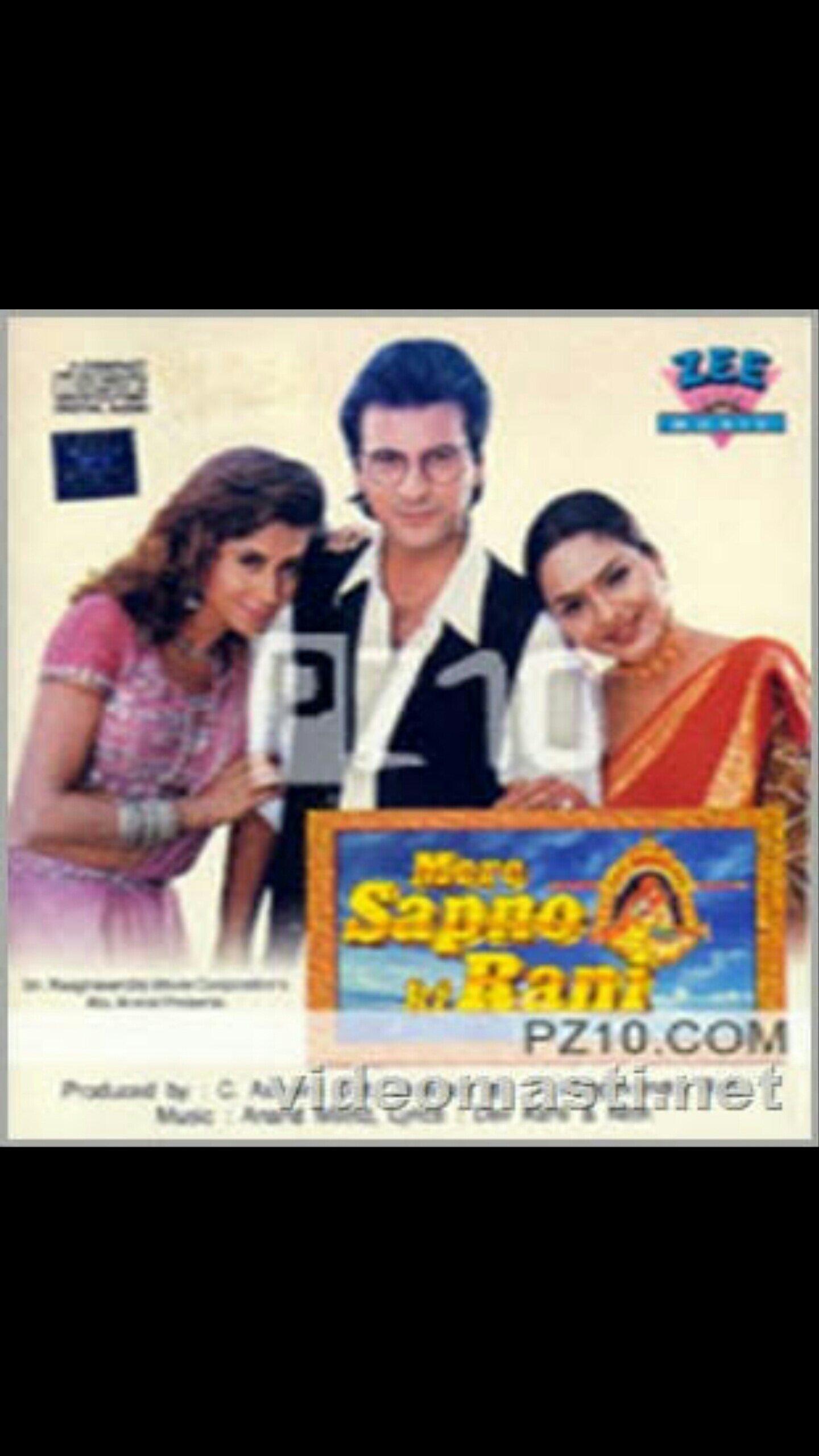 Mere Sapno Ki Rani (1997) - IMDb