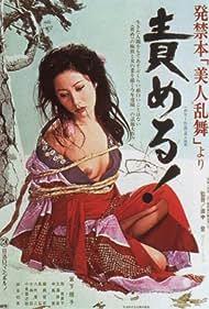 Hakkinbon bijin ranbu yori: Semeru! (1977) Poster - Movie Forum, Cast, Reviews