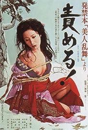 Hakkinbon bijin ranbu yori: Semeru! Poster