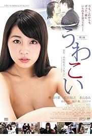 Uwakoi (2014) filme kostenlos