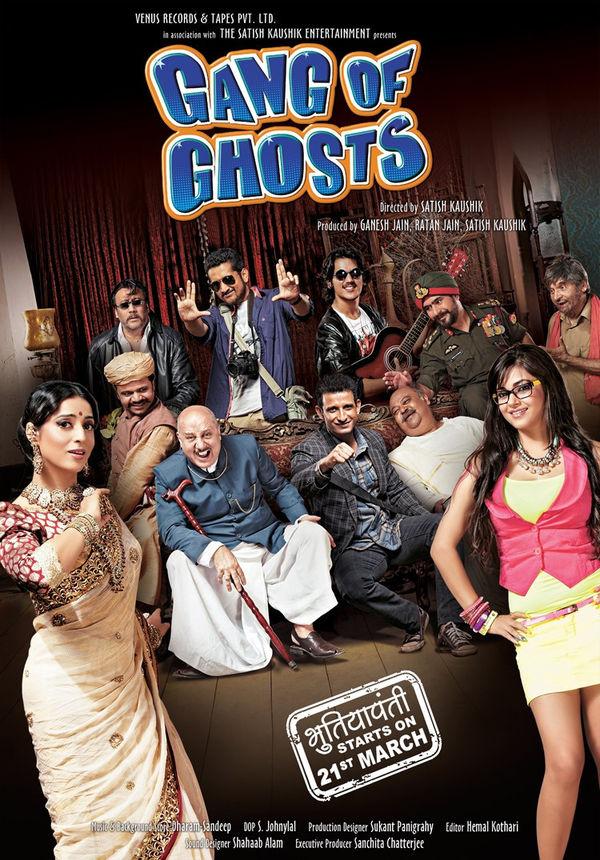 Gang of Ghosts (2014) - IMDb