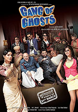 Gang of Ghosts movie, song and  lyrics