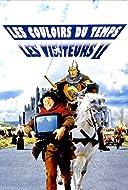 LE VENT YAMAKASI FILS TÉLÉCHARGER LES FILM DU