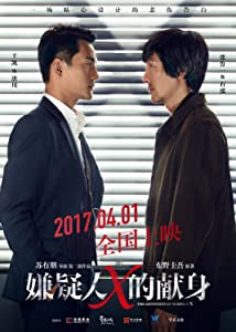 To download new movies The Devotion of Suspect X by Hiroshi Nishitani [XviD]